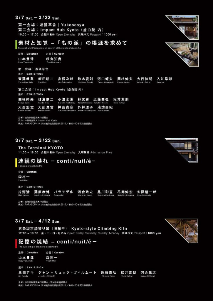 map_flyer_2