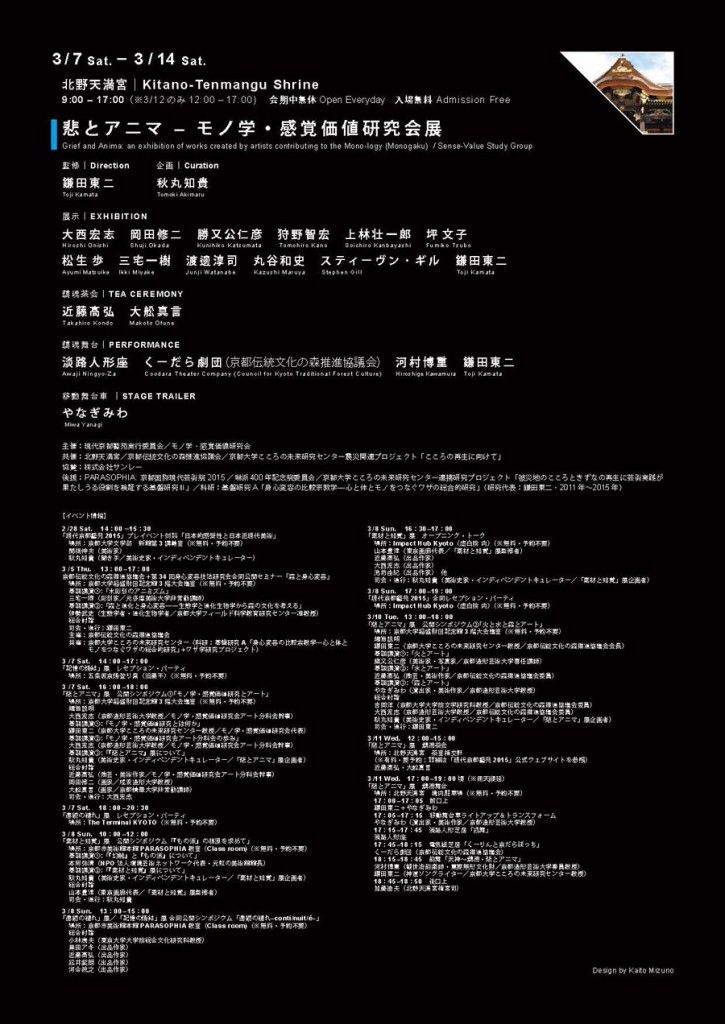 map_flyer_3