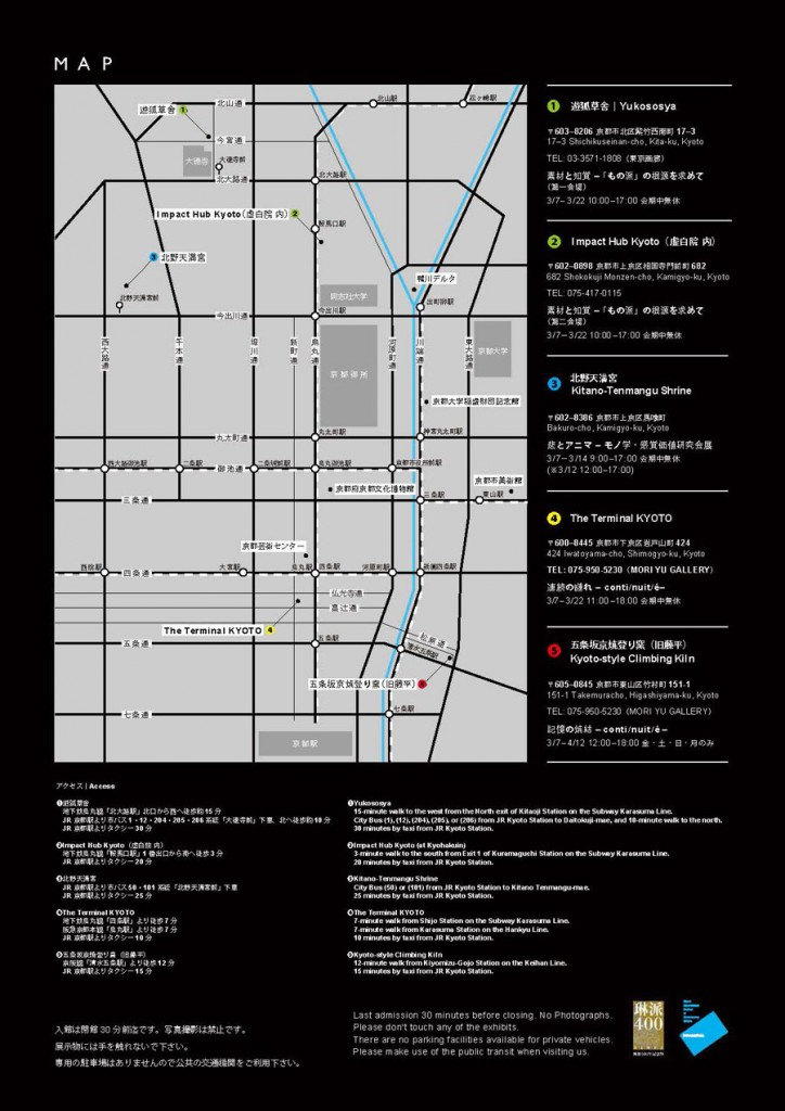 map_flyer_4